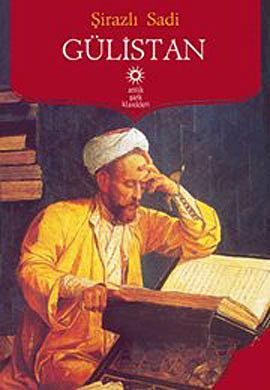 gulistan 5edbb15a2be64 - Gülistan